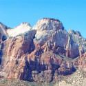 Parque Nacional do Monte Carmelo