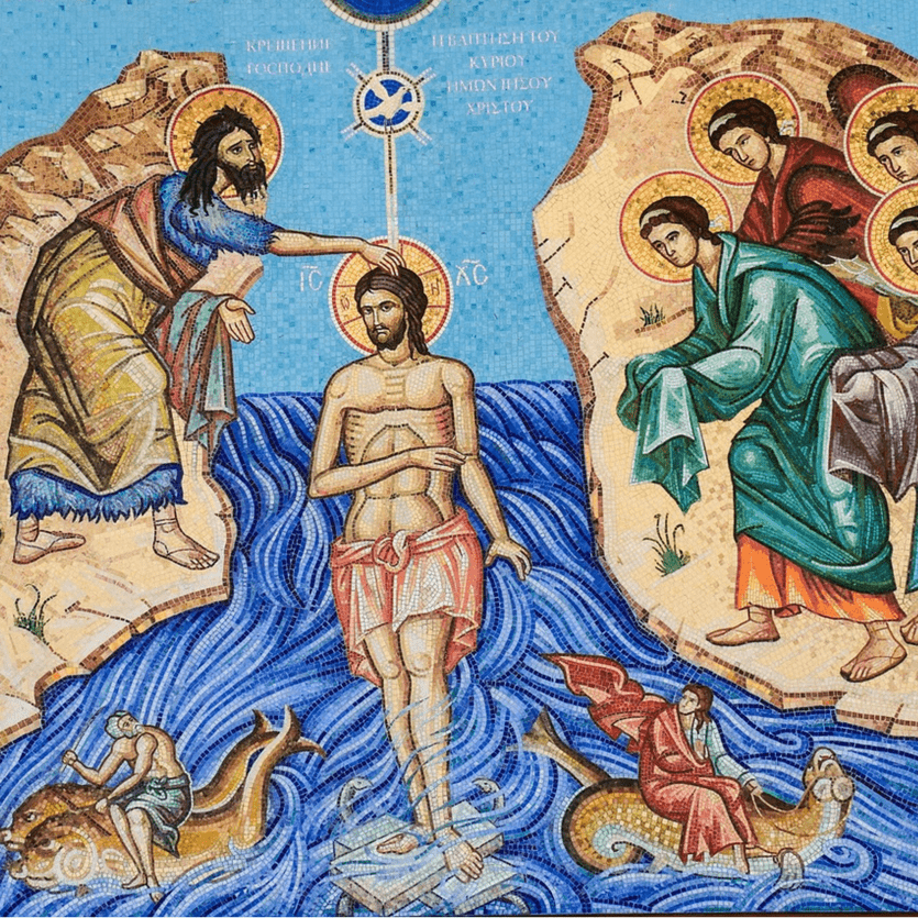 Ícone do Batismo de Jesus