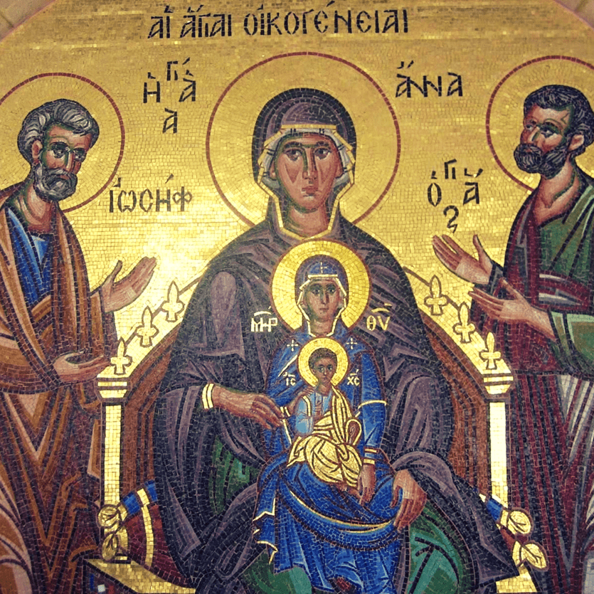 ícone de santa Ana, são Joaquim e a sagrada família