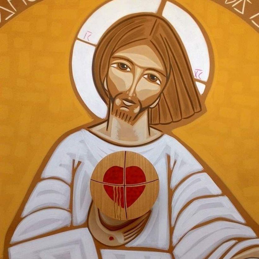 Ícone do Sagrado Coração de Jesus